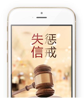 法院审理案件公开