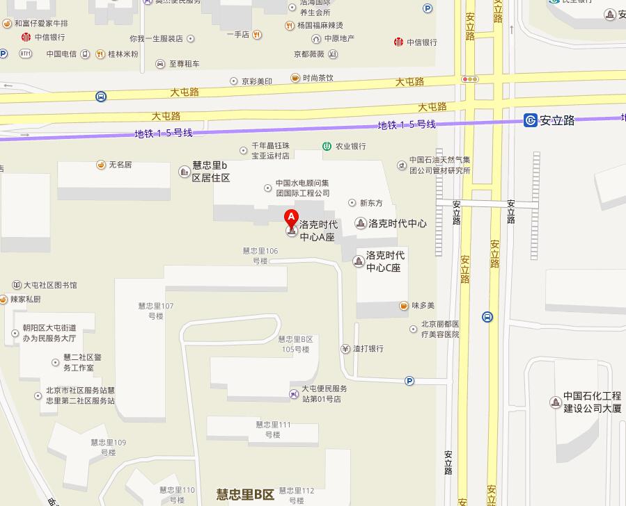 北京市朝阳区洛克时代6层