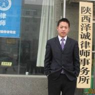 找律师首选汇法网,魏宪合律师为您提供律师服务
