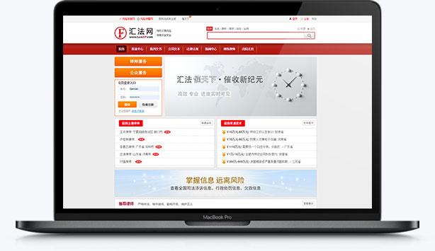 法律文书都可以通过汇法网进行检索