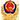 京公網安備